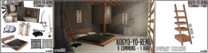 Kogyo-Yo-Remu Skybox Gacha Key
